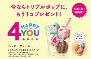 Happy4You